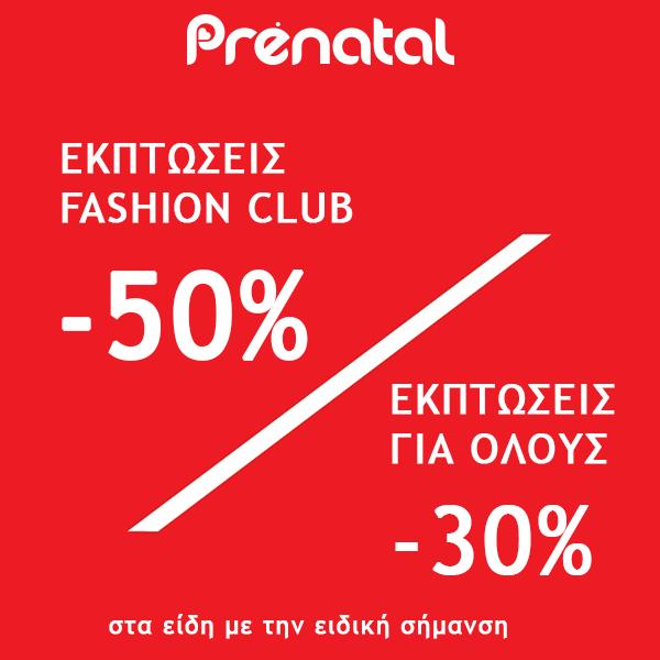 prenatal sales metro mall gen18
