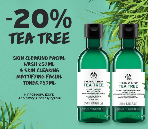 tea tree offer