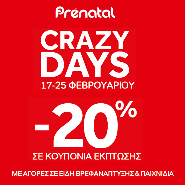 prenatal promo crazy days