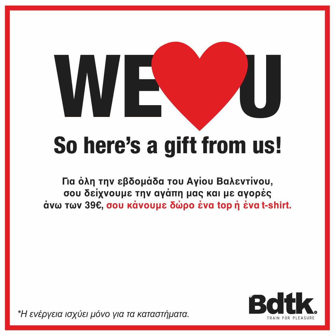bodytalk valentine s day offer