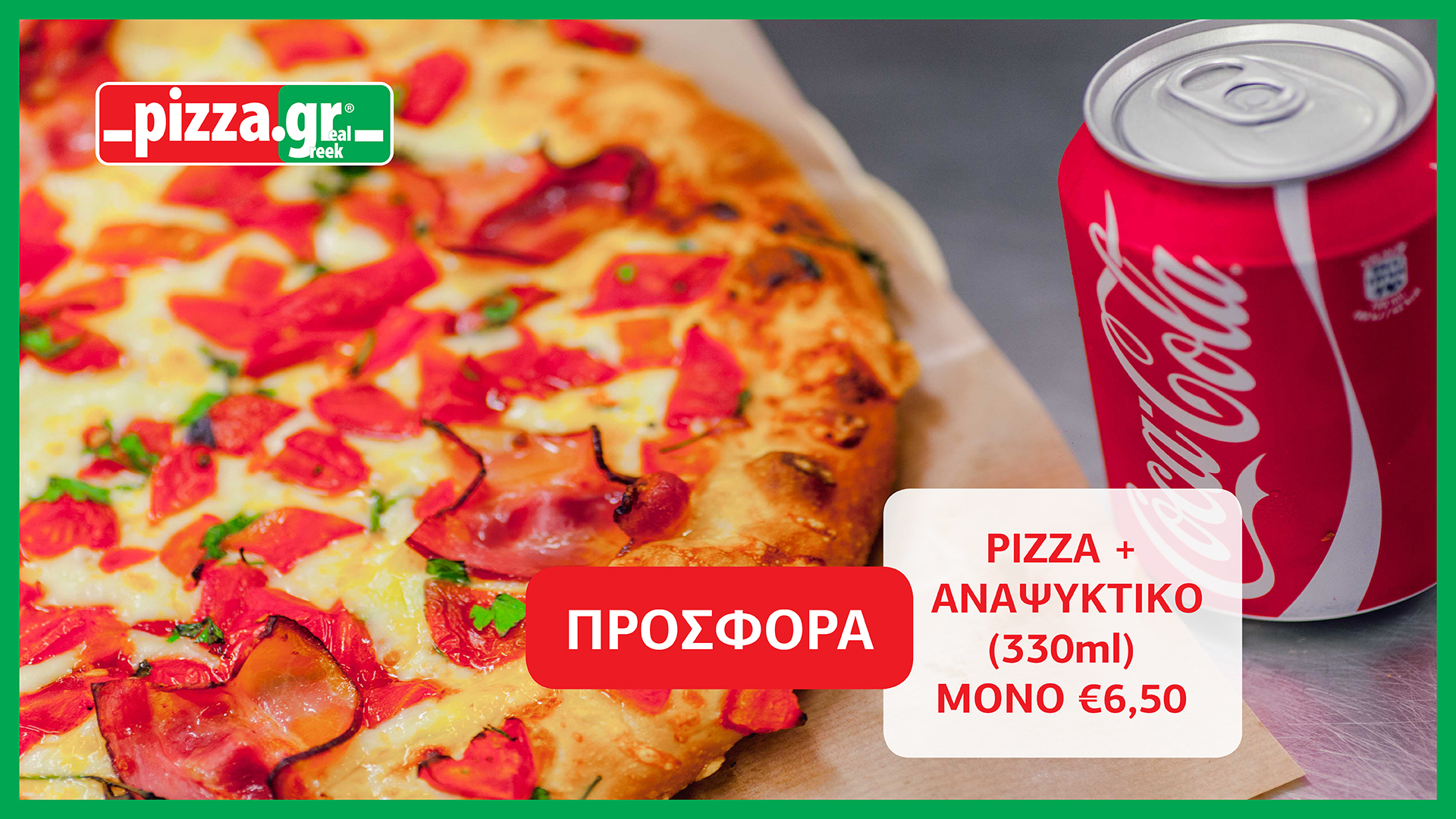 pizza gr monday offer 101016
