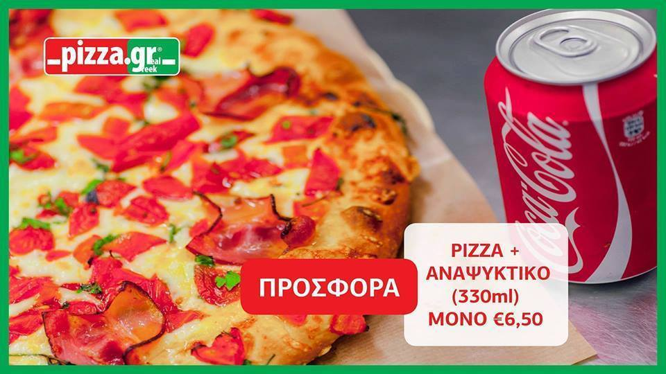 pizza gr monday offer 091017