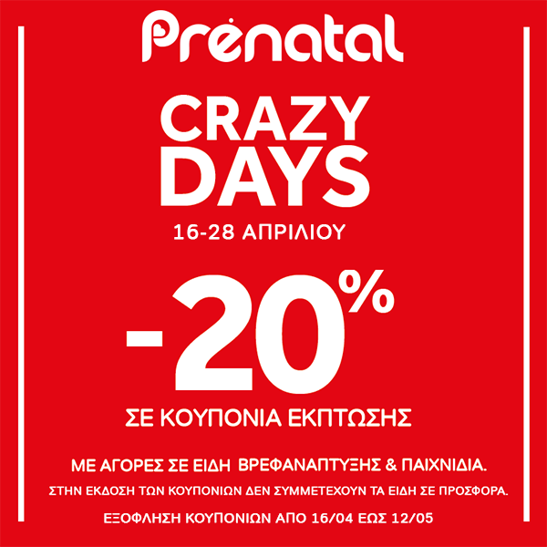 prenatal crazy days apr18 metro mall