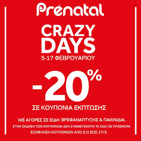 prenatal crazy days feb18 metro mall