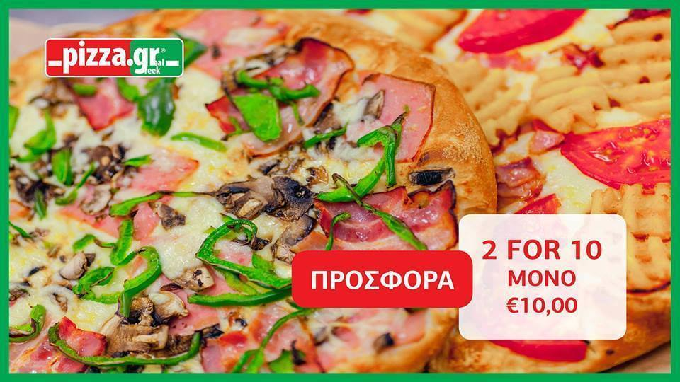pizza gr monday offer 110917