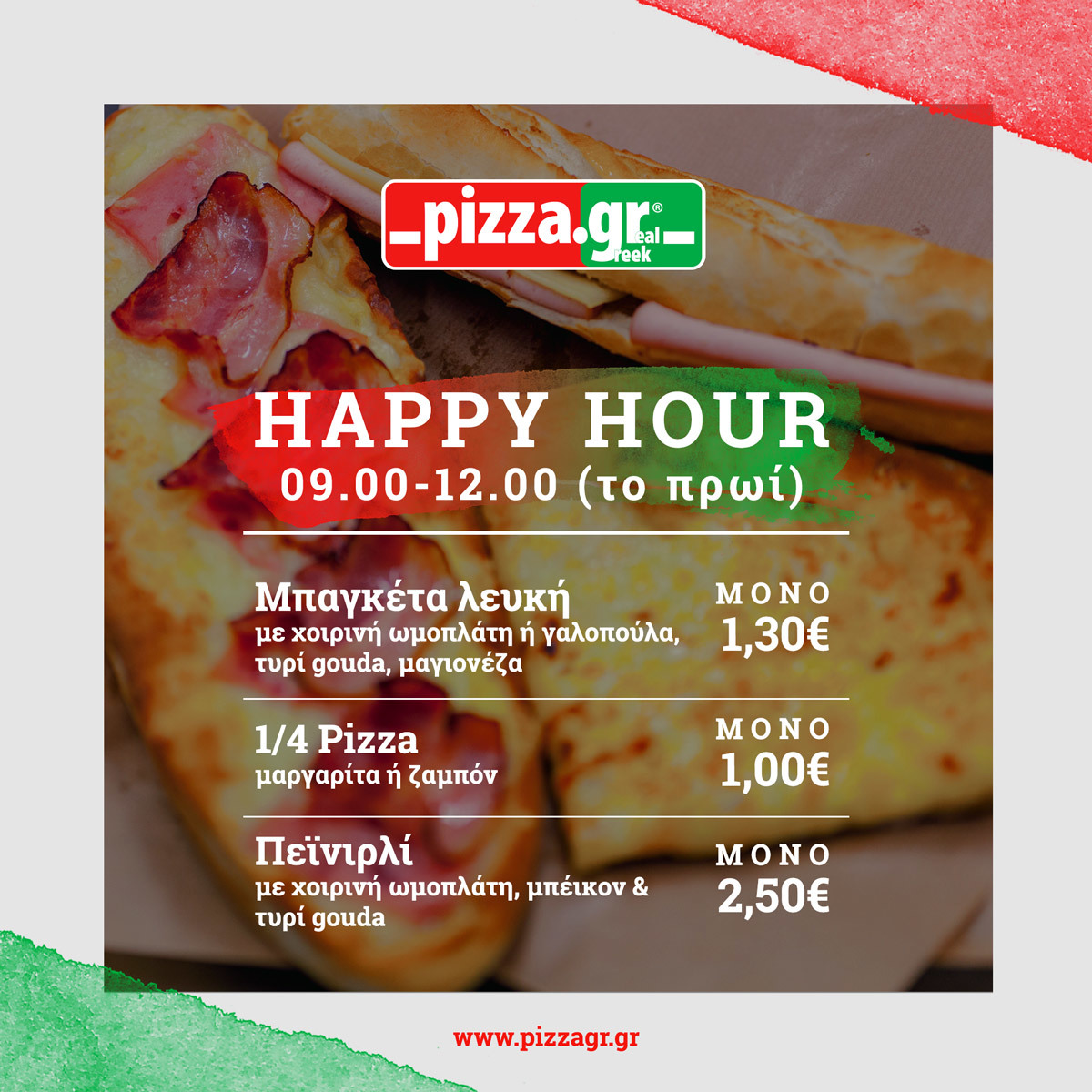 06 pizzagr happy hour