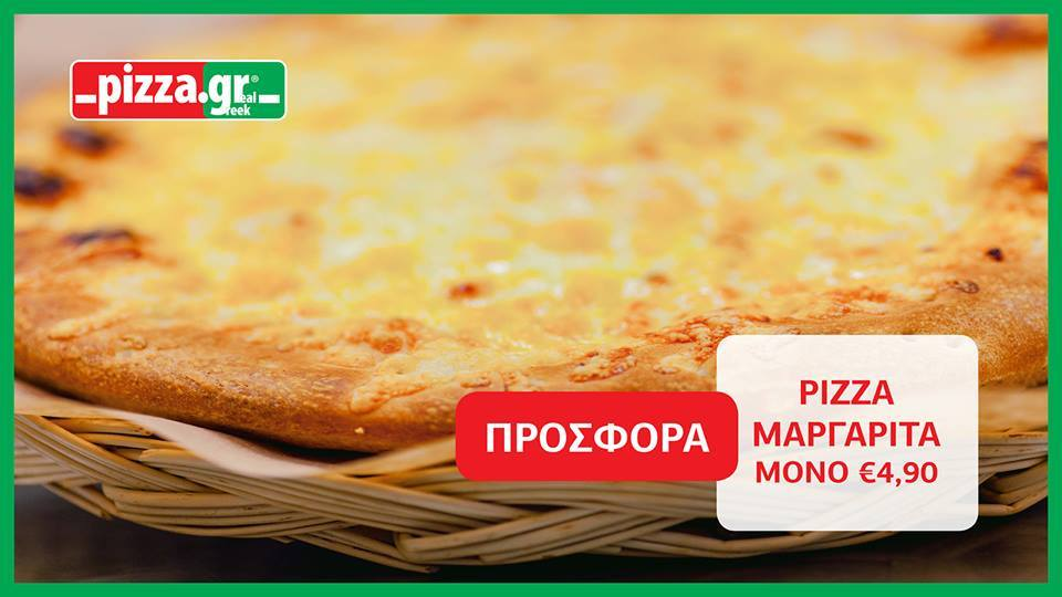 pizza gr monday offer 070119