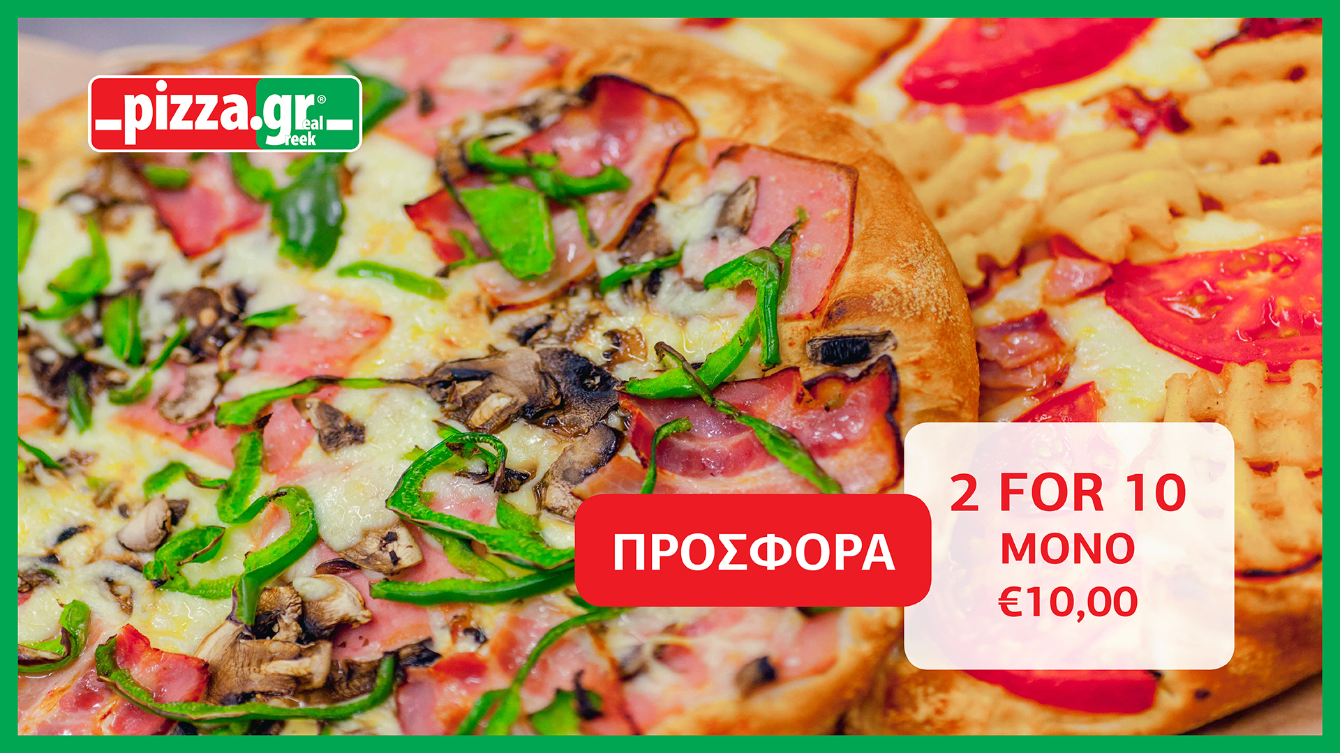 pizza gr monday offer 160418