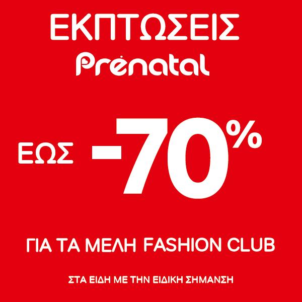 prenatal sales aw16 upto70